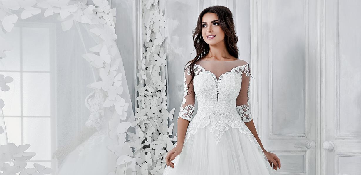 Ukraine Wedding Dresses
